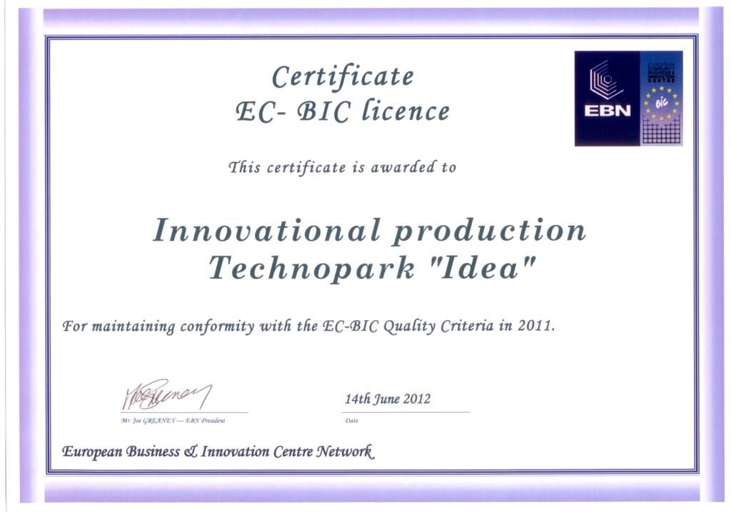 bics certification keys Introducing bics bics e-portfolio link -   on opening bics you will be presented with a page similar to this:.